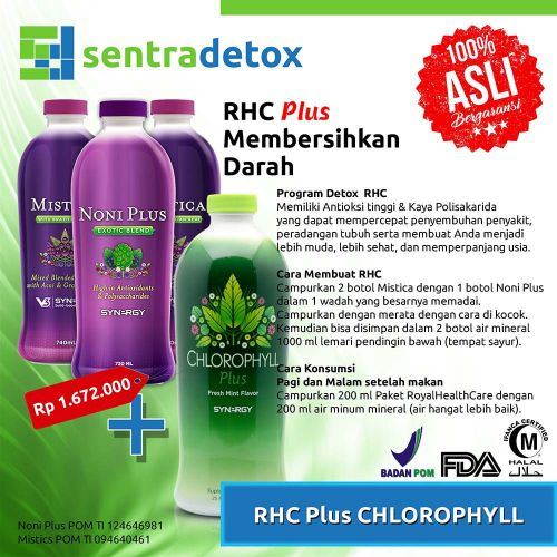 RHC Plus Chlorophyll